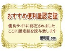 東京都の粗大ゴミ・産業廃棄物業者